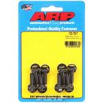 ARP SB Chevy Valve Cover Bolts ARP100-7507